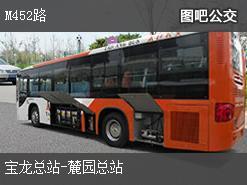深圳M452路上行公交线路