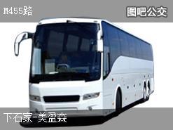 深圳M455路上行公交线路