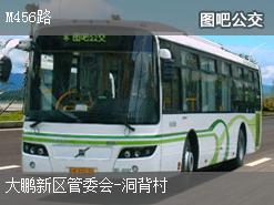 深圳M456路上行公交线路