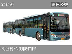 深圳M474路上行公交线路