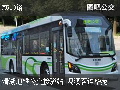 深圳M510路上行公交线路