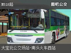 深圳M518路上行公交线路