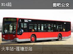 深圳N14路上行公交线路