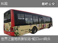 深圳N1路上行公交线路