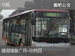太原25路上行公交线路