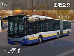 太原5路上行公交线路