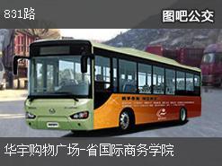 太原831路上行公交线路