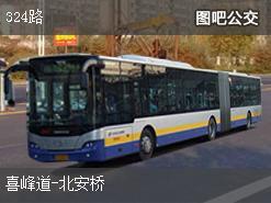 天津324路上行公交线路