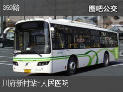 天津359路上行公交线路