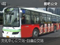 天津4路上行公交线路