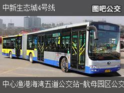 天津中新生态城4号线上行公交线路