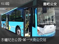 天津513路上行公交线路