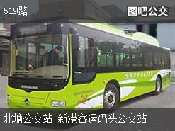天津519路上行公交线路