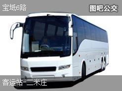 天津宝坻6路上行公交线路