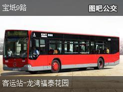 天津宝坻9路上行公交线路