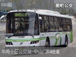 天津643路上行公交线路