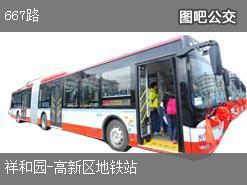 天津667路上行公交线路