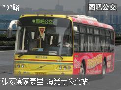天津707路上行公交线路