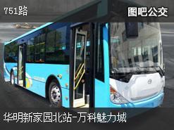 天津751路上行公交线路