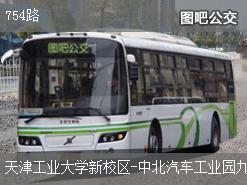 天津754路上行公交线路
