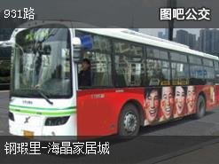 天津931路上行公交线路