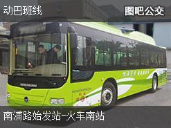 温州动巴班线上行公交线路