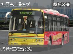 温州社区巴士星空线上行公交线路