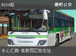 温州B104路上行公交线路