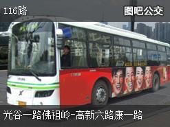 武汉116路上行公交线路
