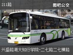 武汉211路上行公交线路