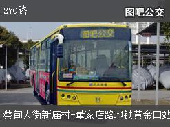 武汉270路上行公交线路