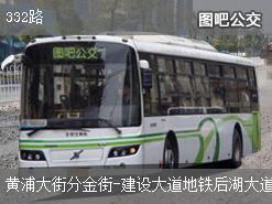 武汉332路上行公交线路