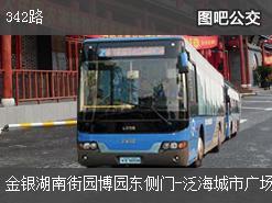 武汉342路上行公交线路