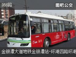 武汉356路上行公交线路