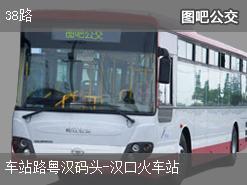 武汉38路上行公交线路