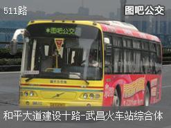 武汉511路上行公交线路
