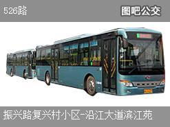 武汉526路上行公交线路