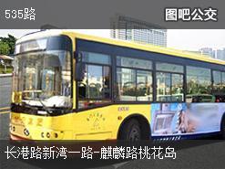 武汉535路上行公交线路