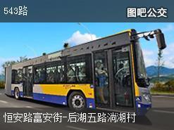 武汉543路上行公交线路