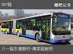 武汉587路上行公交线路