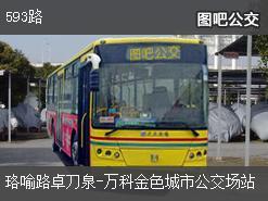 武汉593路上行公交线路