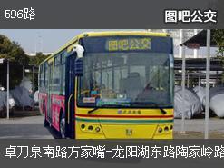 武汉596路上行公交线路