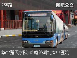 武汉755路上行公交线路