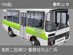 武汉756路上行公交线路