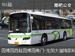 武汉791路上行公交线路