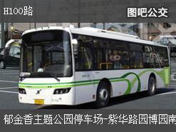 武汉H100路上行公交线路