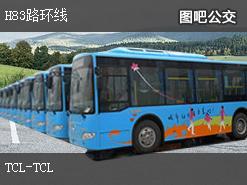 武汉H83路环线公交线路