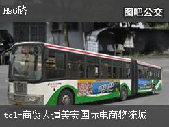 武汉H96路上行公交线路