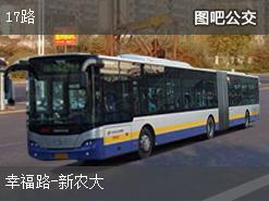 乌鲁木齐17路上行公交线路