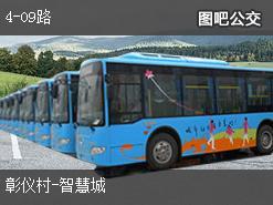 西安4-09路上行公交线路